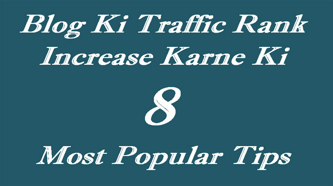 traffic rank increase