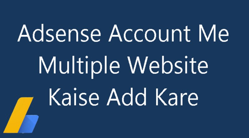 Adsense Account Me Multiple Website Kaise Add Kare