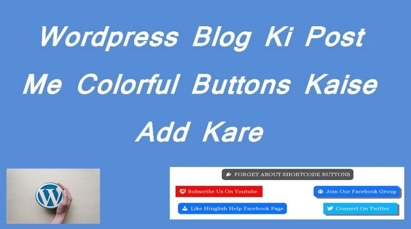 Colorfull Button
