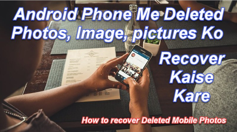 deleted photos