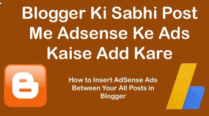 Adsense Ads Kaise Lagaye
