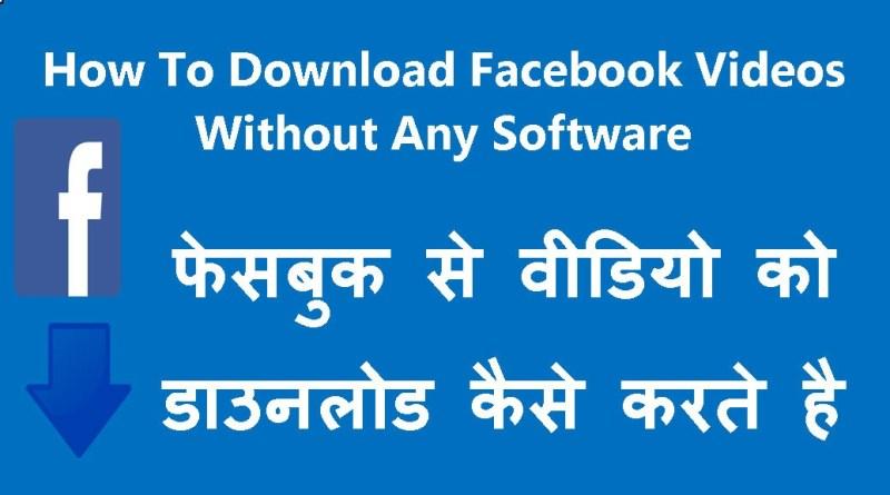 facebook videos download