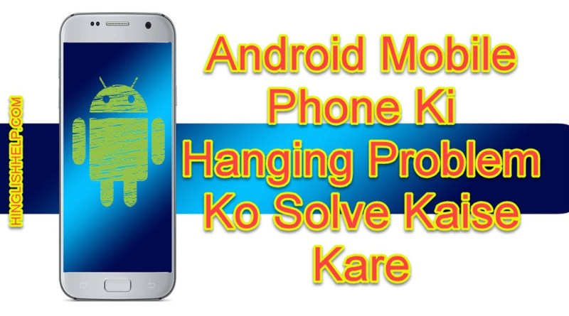 android mobile phone hang