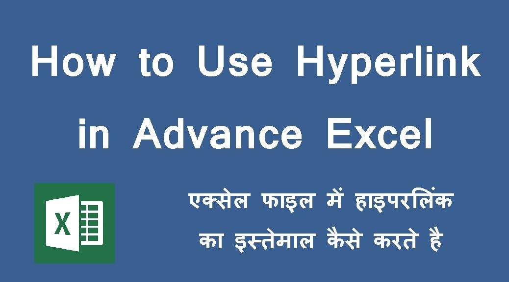 Advance Excel Me Hyperlink Ka Use Kaise Kare