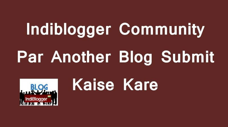 another blog submit