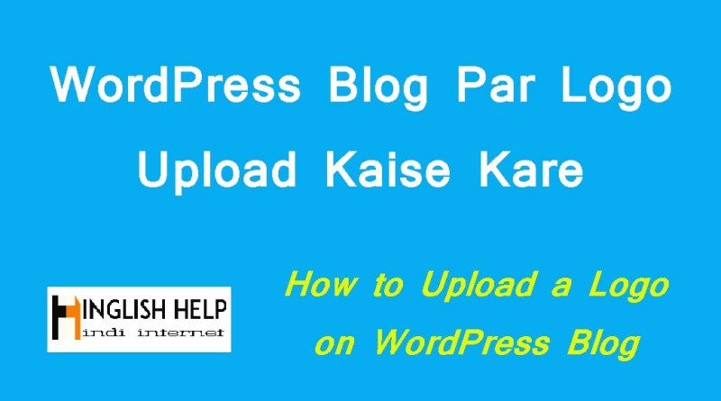 WordPress Blog Par Logo Upload
