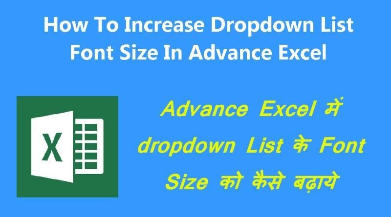 Dropdown List Font Size