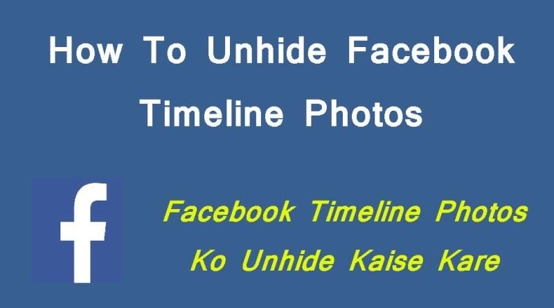 Facebook Timeline Photos Ko Unhide Kaise Kare
