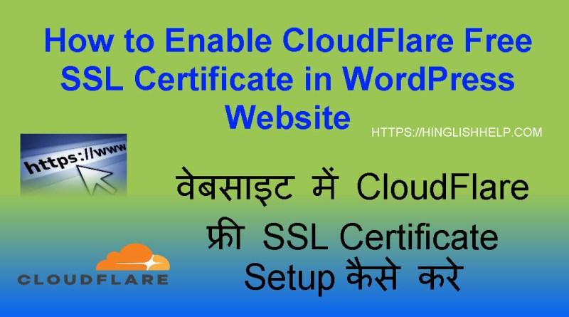 Website Me Cloudflare Free Ssl Certificate Setup Kaise Kare