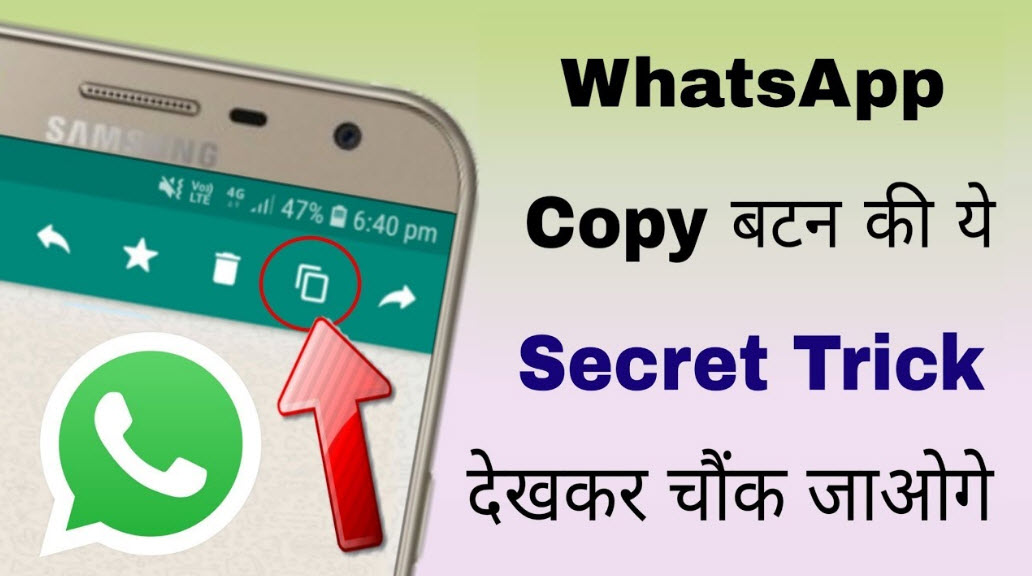 Whatsapp Ke Deleted Messeges Kaise Padhe – Whatsapp Secret Trick