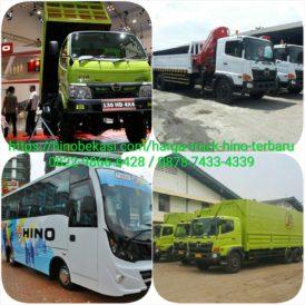 Harga-Truck-Hino-Terbaru-e1497255371705