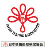 日本情報処理検定ロゴ