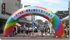 食の嵐in糸魚川2015