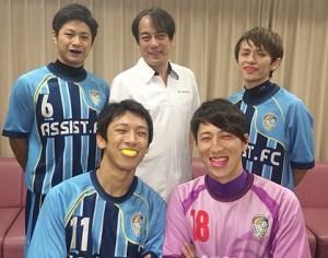 ASSIST FC