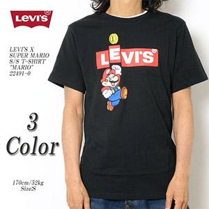 Levi's X SUPER MARIO S/S T-shirt MARIO 22491-0