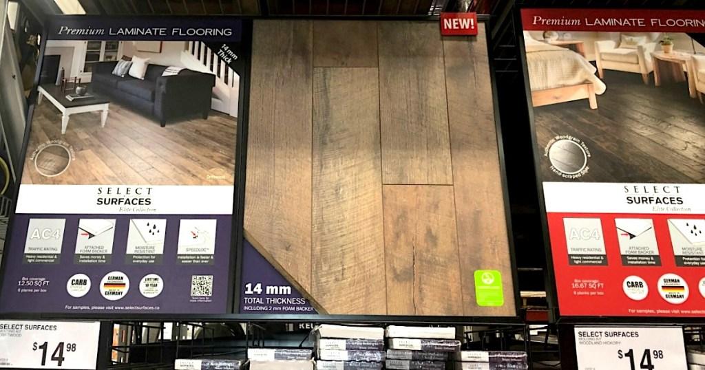 wood floor samples in store