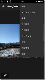 Screenshot_20161220-072121