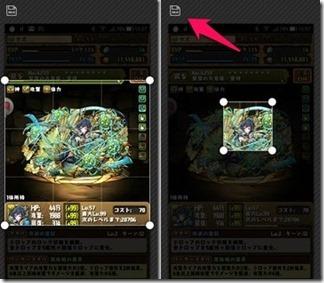 Game Genieのプロファイル写真を設定3