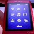 Gizmología Labs: Sony Walkman E450