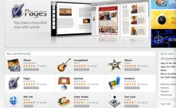 Cydia llegará a OS X como alternativa a la Mac App Store