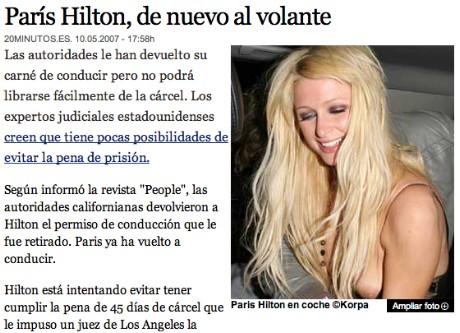 Paris Hilton Teta