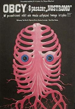 Alien 1980