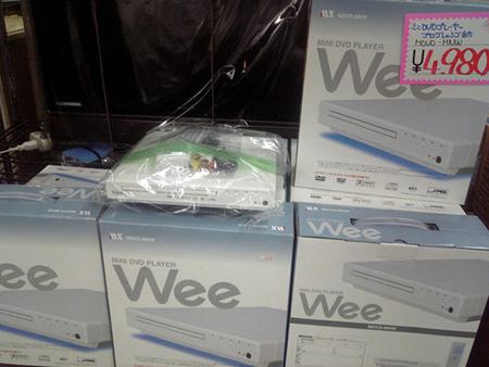Wee45