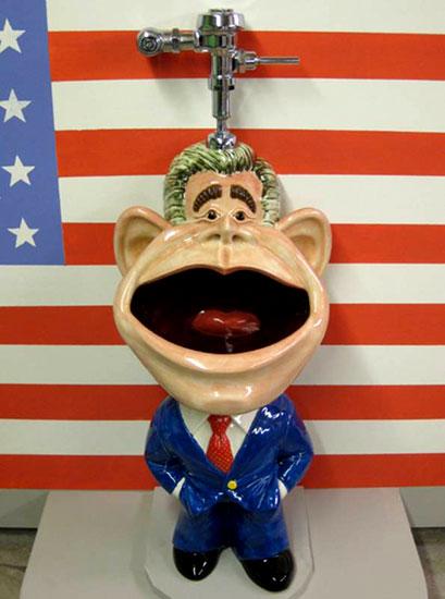 bush-urinal.jpg