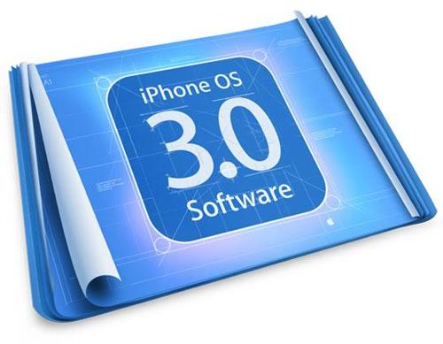 iphone-os-3-software.jpg