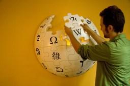 Wikipedia en 3D Foto 6