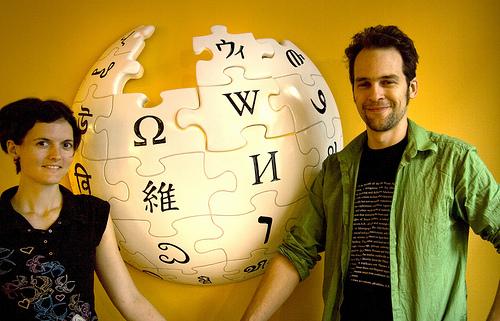 Wikipedia en 3D Foto 8