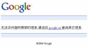 Google Censura