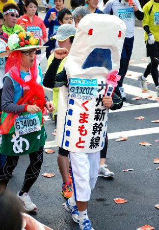 Maratón de Tokio 2011 - Foto 10