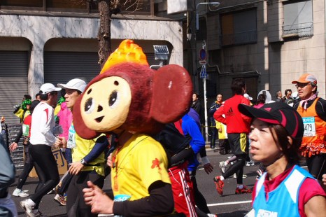 Maratón de Tokio 2011 - Foto 16