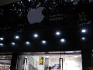 Exterior de la Apple Store falsa