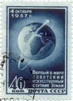 sputnik-stamp