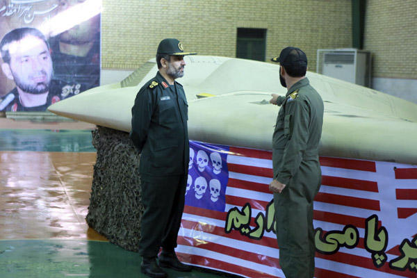 Iran Dron Capturado