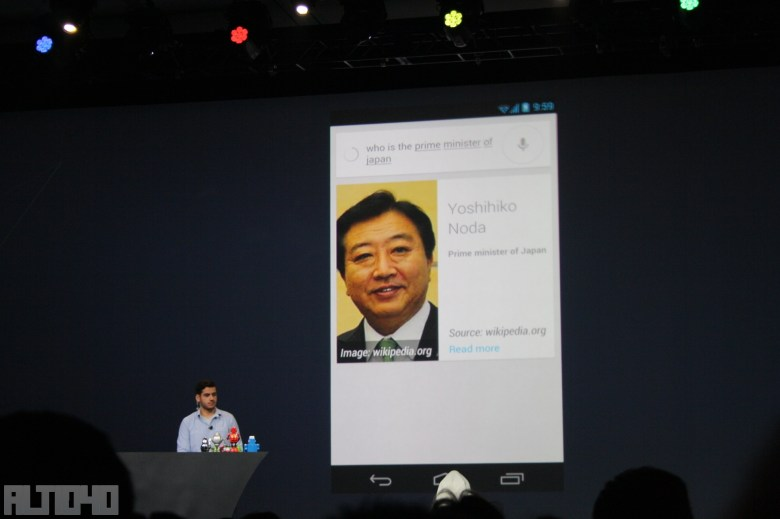 android presentacion jelly bean alt1040 (3)