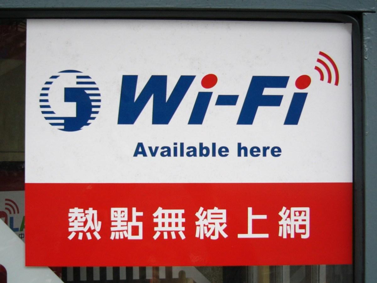 Chunghwa_Telecom_Wi-Fi_available_tag