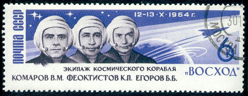 799px-Soviet_Union-1964-stamp-Woschod_1-001