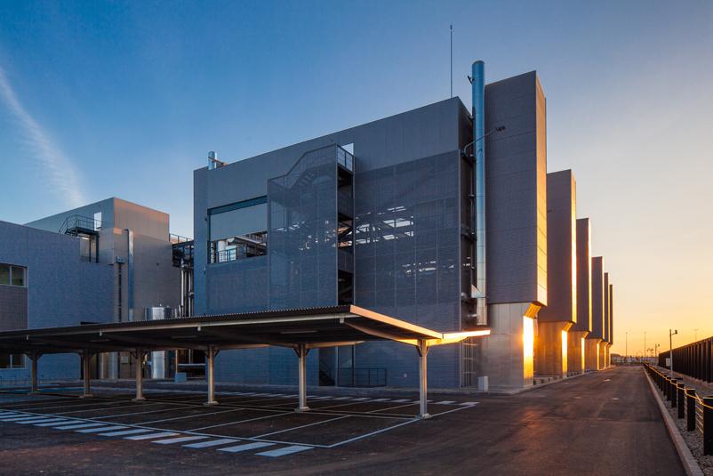 Alcalá Data Center