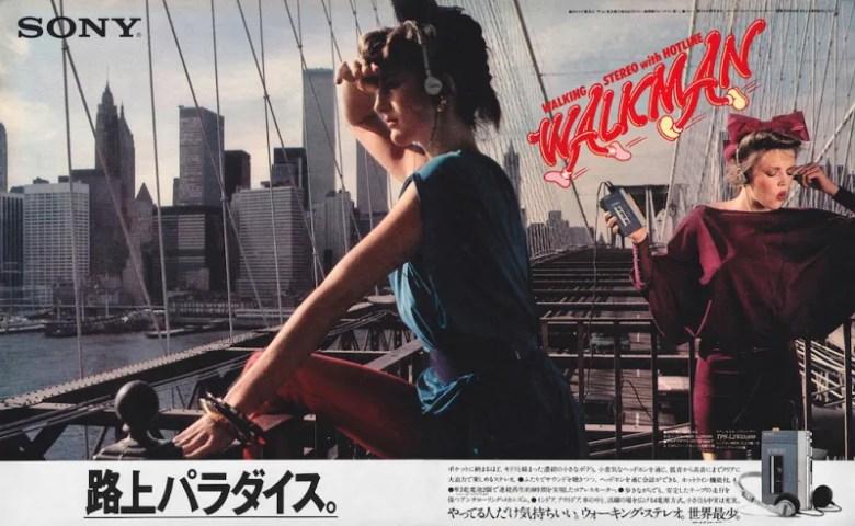 1980_ad_sony-walkman_files1