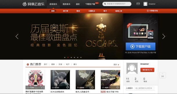 Netease cloud music spotify chino web