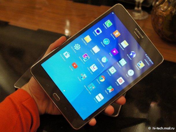 Galaxy Tab 5 2
