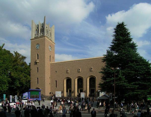 Ōkuma Memorial Hall, uno de los edificios de la universidad de Waseda. <a href=