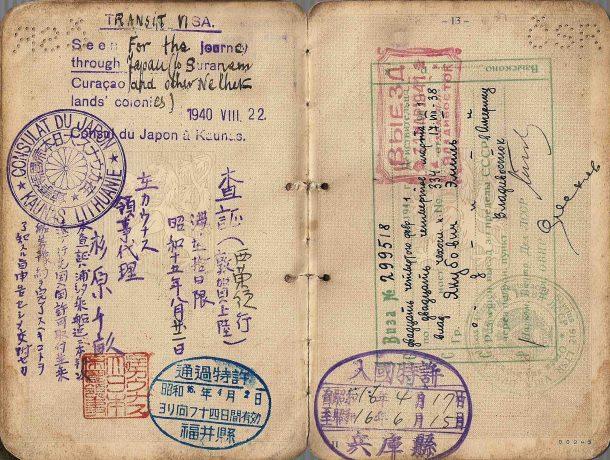 Uno de los visados expedidos por Sugihara en 1940. <a href=