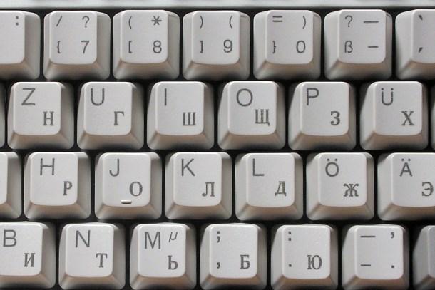 rusia prohíbe anonimizadores