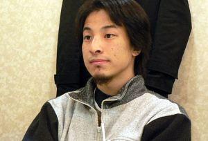 Hiroyuki Nishimura
