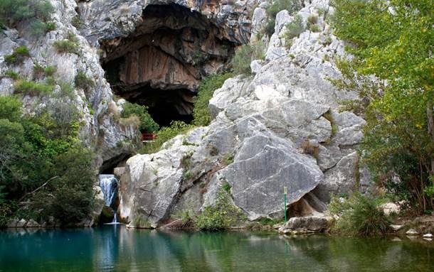 Cueva del Gato Objetivo Málaga[/caption]