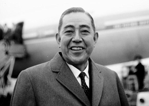 Eisaku Sato fue el primer ministro japonés entre 1964 y 1972, periodo en el que la actitud de Japón cambió totalmente frente a los problemas de la contaminación.